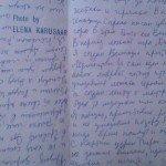 UNKNOWN_PARAMETER_VALUE (25)