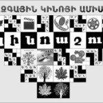 kiniasssss-300x176